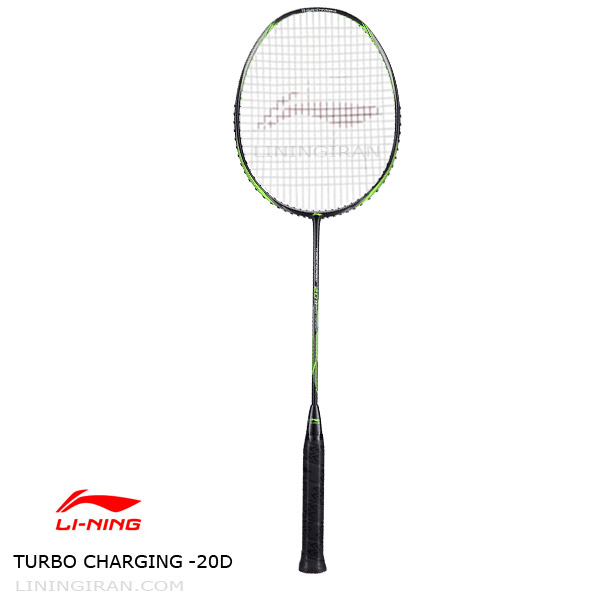 Li Ning TURBO CHARGING 20D 1
