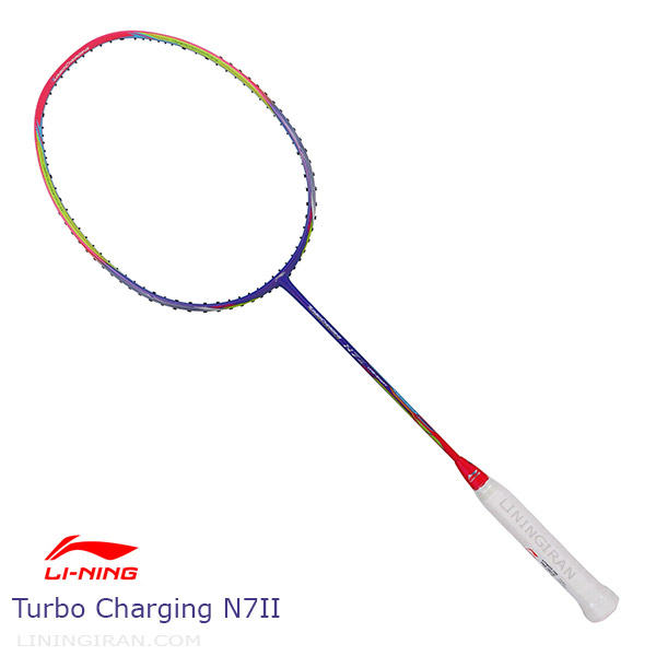 Turbo-Charging-N7II-liningiran
